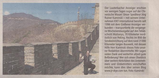 Gießener- bzw. Lauterbacher Anzeiger, 05/2019: großer Dank zurück!