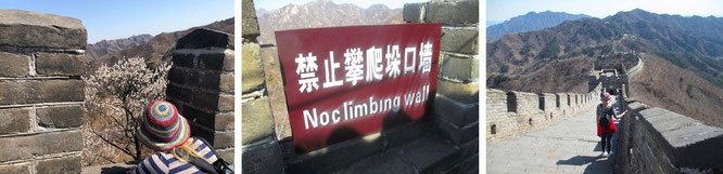 "A chinese saying:  ""He who has never been to the Great Wall is not a true man.""  How can I have not climbed the Great Wall (我还 没 登过呢不过 这个月底 我 就要去 北京 登)?"