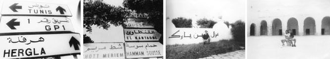 Mein Zielgebiet: Archäologisches Ausgrabungsgelände Karthago (36° 51′ 10″ N, 10° 19′ 24″ E), Startpunkt Sousse (Tunesien)...