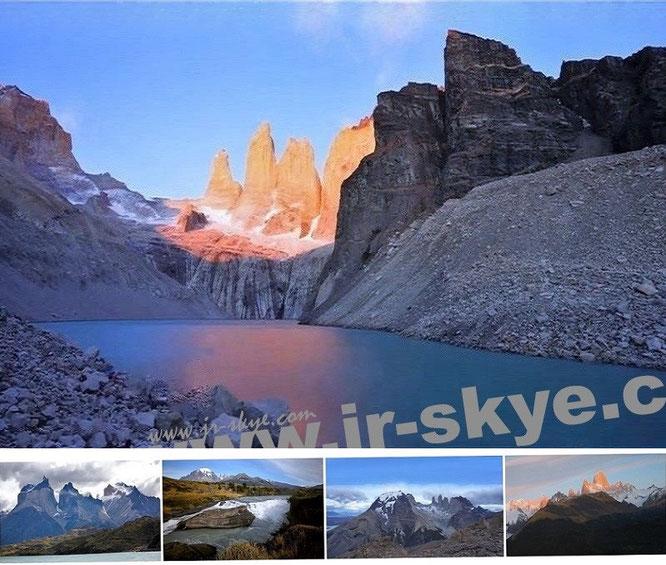 Paine Circuit, Parque Nacional Torres del Paine, Chile - (50° 58′ 59″ S, 72° 57′ 59″ W...