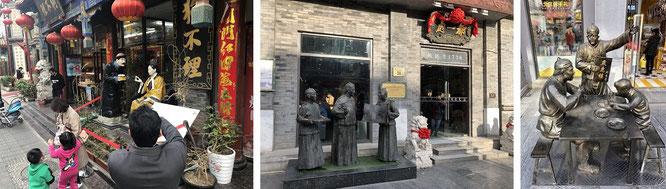 Jing cuisine, Mandarin cuisine and Peking cuisine - welcome to Beijing...