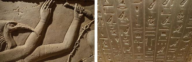 """""""Tutankhamun Speaks: Inside my mask of gold, lapis, turquoise and amber, my naked body breaks its bondage and soars like an eagle towards the golden Sun of rejuvenation."""" Ramon Ravenswood, Icons Speak"""