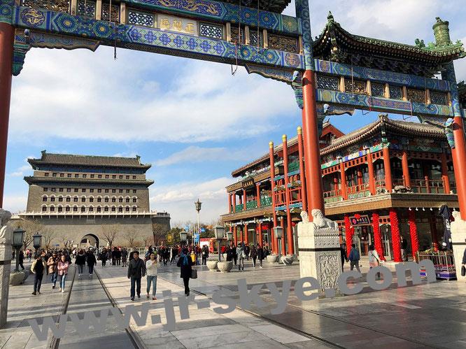 Qianmen Street, Beijing...