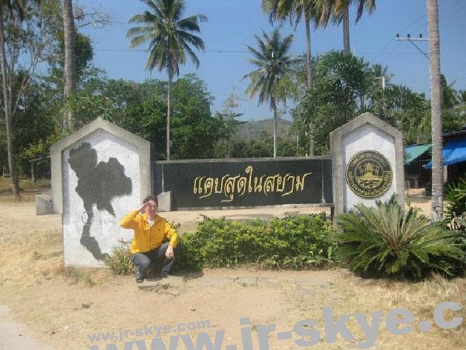 Grenze Thailand/Myanmar, Prachuap Khiri Khan,  95 km südlich von Hua Hin...