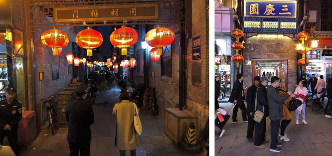 Traditional paper lanterns in Beijing at night...