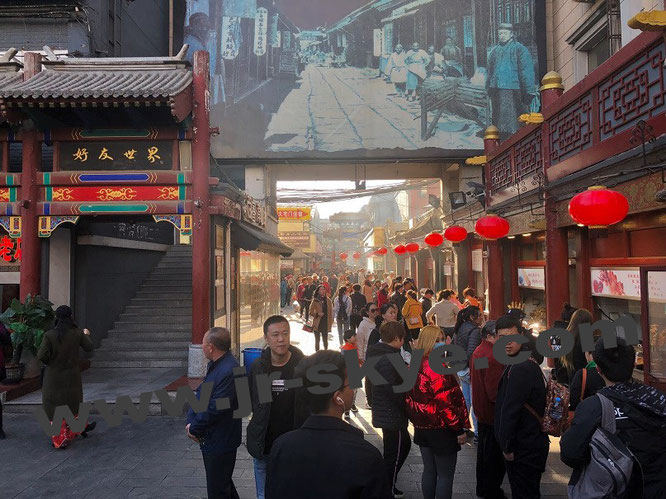 Unbelievable, historic Wangfujing Snack Street (700 years of history, a cultural symbol of Beijing 王府井小吃街). You can eat scorpions, sea horses and bugs - and yes, they live...more to come in the next few days!