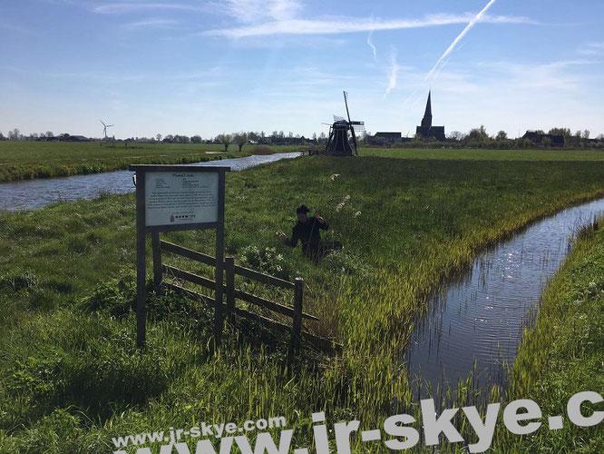 Windmühle Ybema´s Mole Niederlande Windmill Netherlands Nederlands JR Skye