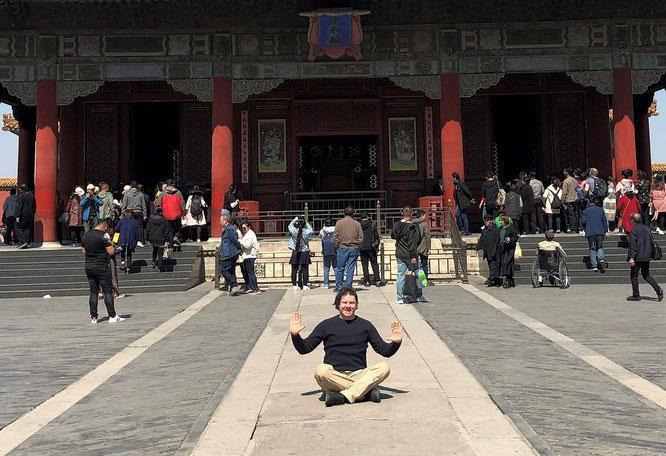 """Entering the Forbidden City: 故宮 / 故宫 / Beijing, China (39° 55′ 15.4″ N, 116° 23′ 25.5″ E)."""