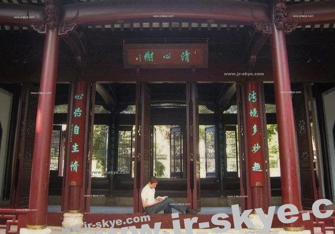 Uralte Handschriften, seltene Manuskripte - nicht ausschließlich Kochrezepte oder Einsichten über elementare Fragen des Lebens. Asiatische Einrichtungen sind vielerorts überraschend gemütlich arrangiert...