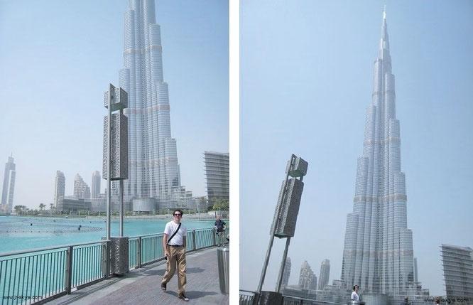 Burj Khalifa, Dubai (25° 11′ 50″ N, 55° 16′ 27″ E)...