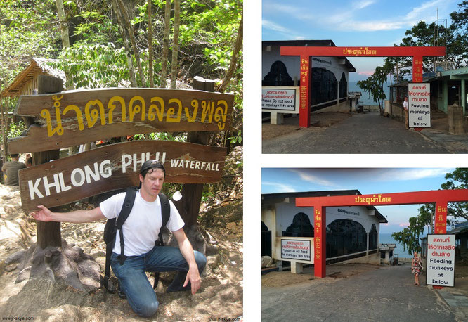 Koh Chang (links) und 12° 34′ 7″ N, 99° 57′ 28″ E (rechts)...
