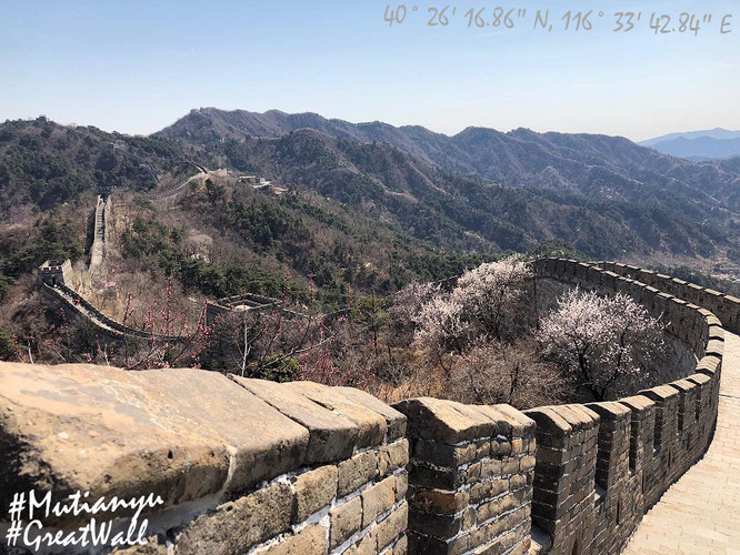 The Great Wall of China, Mutianyu (40° 26′ 16.86″ N, 116° 33′ 42.84″ E)...
