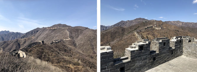 """The Great Wall of China."""