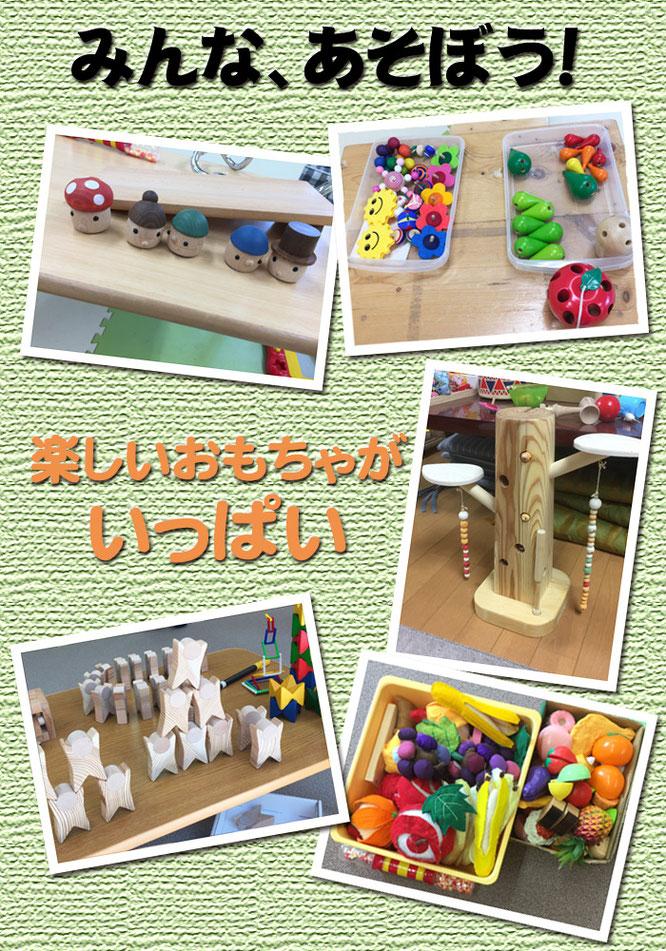 おもちゃ図書館Cafe Santa|おもちゃ図書館
