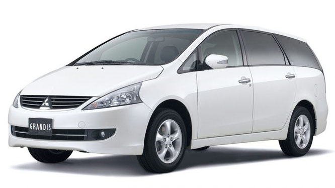 Mitsubishi Grandis Reparaturanleitungen PDF