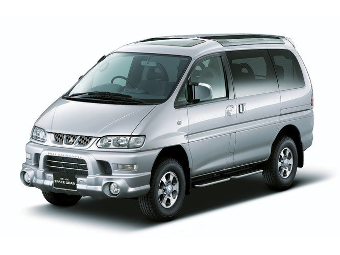 Mitsubishi Delica Handbücher PDF