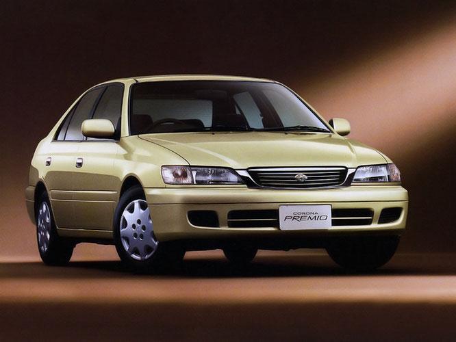 Toyota Corona Reparaturanleitungen PDF