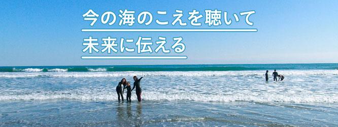 海の写真バナー