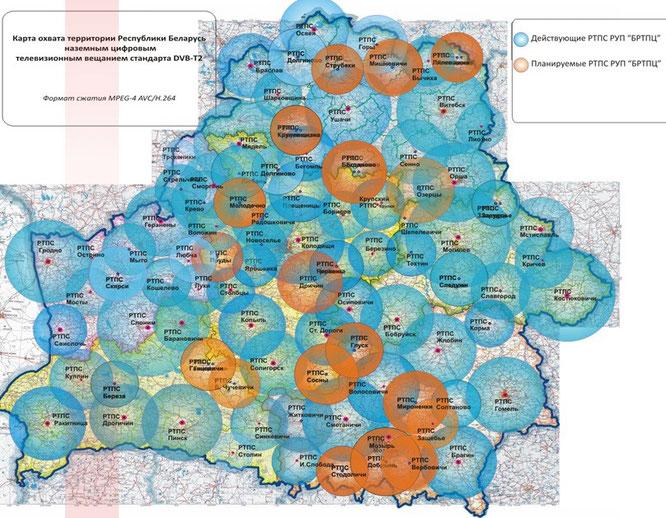 год служил карта охвата цифрового телевидения в московской области того чтобы уточнить