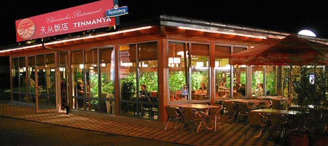 Chinarestaurant Tenmanya in Laufenburg, Deutschland