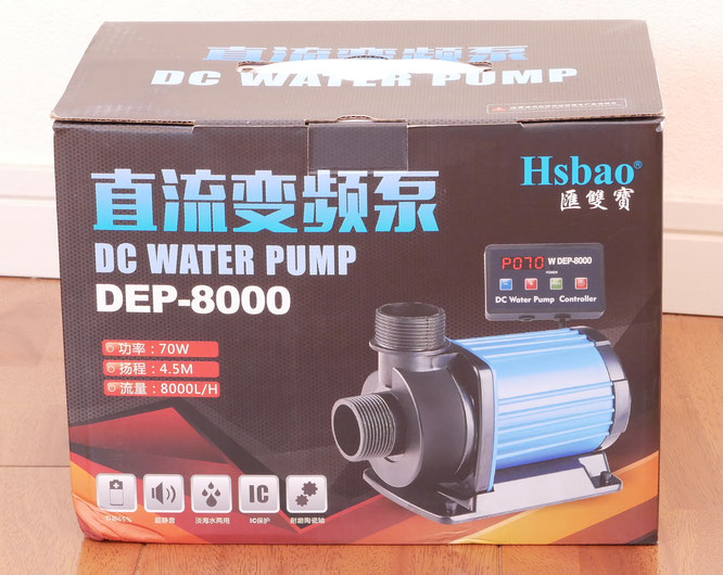 DEP-8000 HSABO 水中ポンプ 水陸両用ポンプ 水槽 オーバーフロー水槽