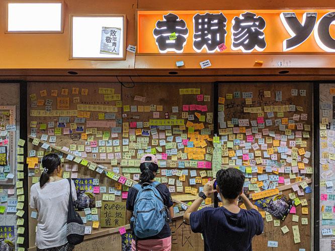 親中国政府の立場を取る吉野家の外壁に貼り付けられたレノン・ウォール。