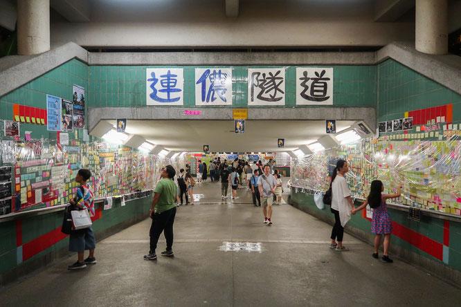 大埔墟駅近くのレノンウォール。大埔墟には、香港で最大規模の「レノンウォール」がある。