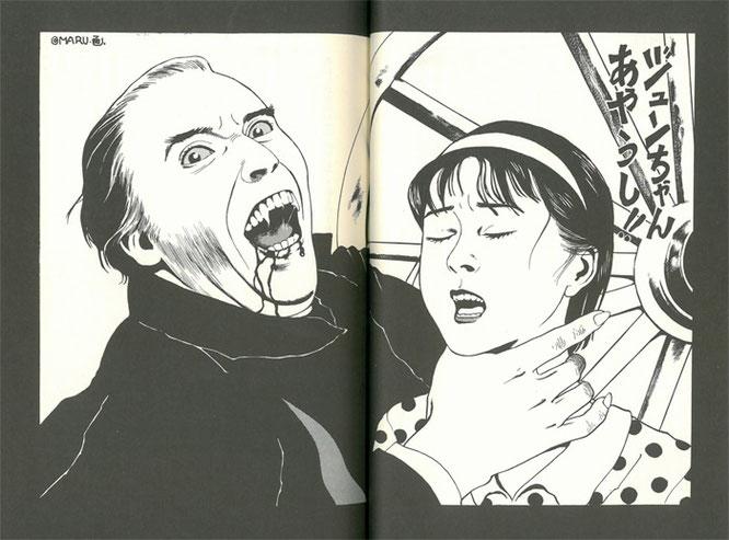丸尾末広『戸川純のユートピア』(廣済堂出版)、1987年