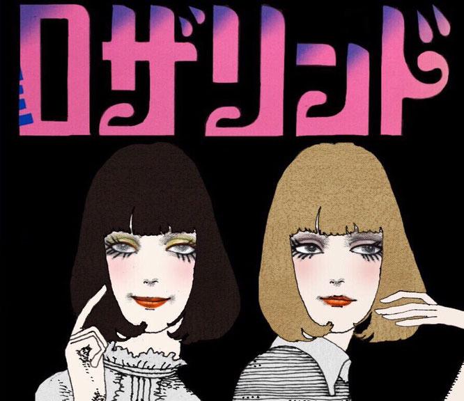 ルアンとななぽんぬの姉妹ユニット「ロザリンド」