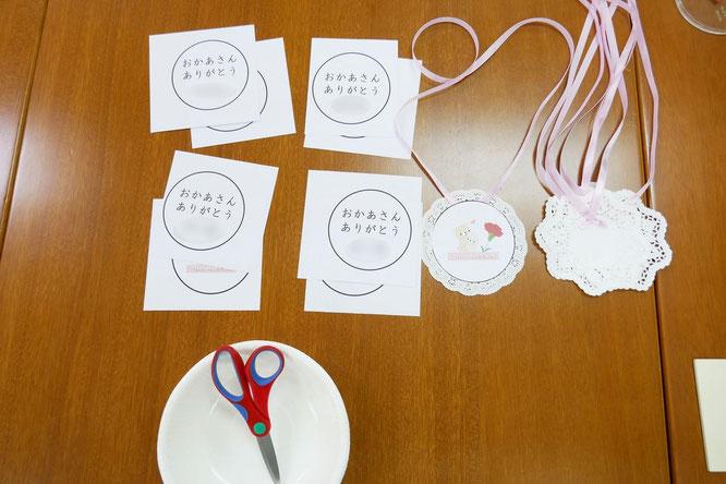 幼稚園児クラスの年少児用に製作した母の日のプレゼント・ペンダント。