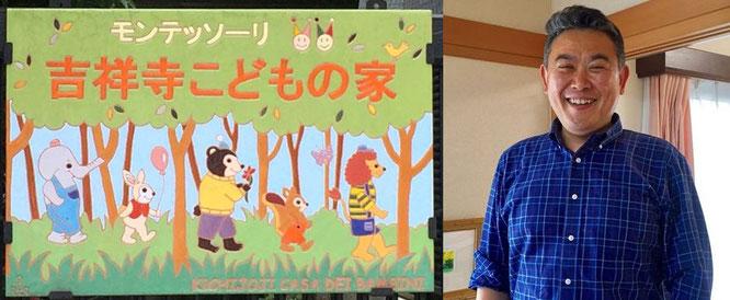 いつも素敵な講義をしてくださる百枝義男先生