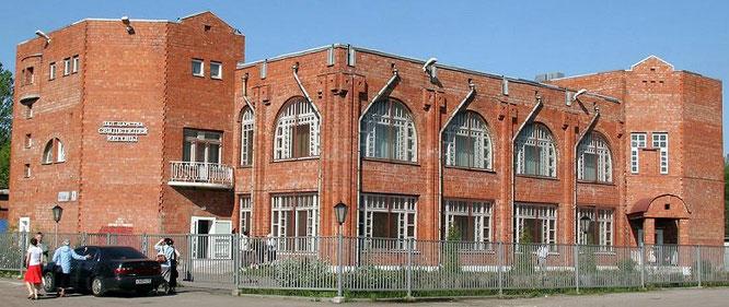 Зал Царства на ул. Фучика (Санкт-Петербург), впоследствии проданный