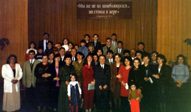 Собрание Свидетелей Иеговы