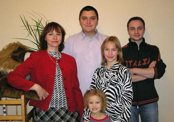 Наша семья, 2005 год