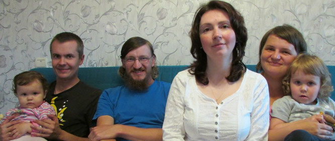 Иван с семьёй Корецких