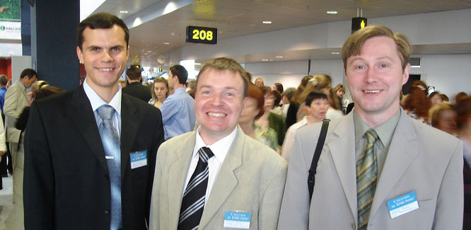 Конгресс Свидетелей Иеговы