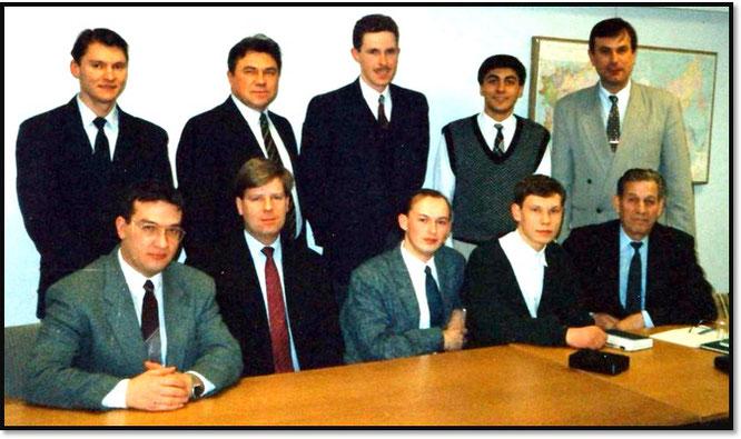 Сотрудники Вефиля середины 1990-х