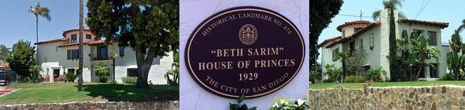 Беф-Сарим