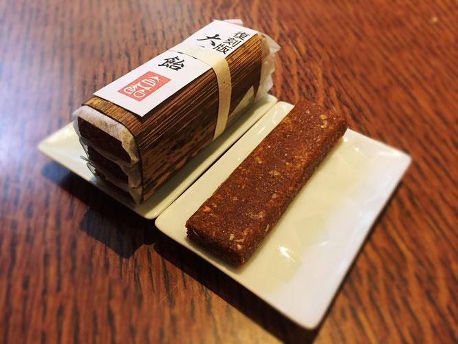 能登七尾に古くからあるきな粉菓子「復刻版 大豆飴」