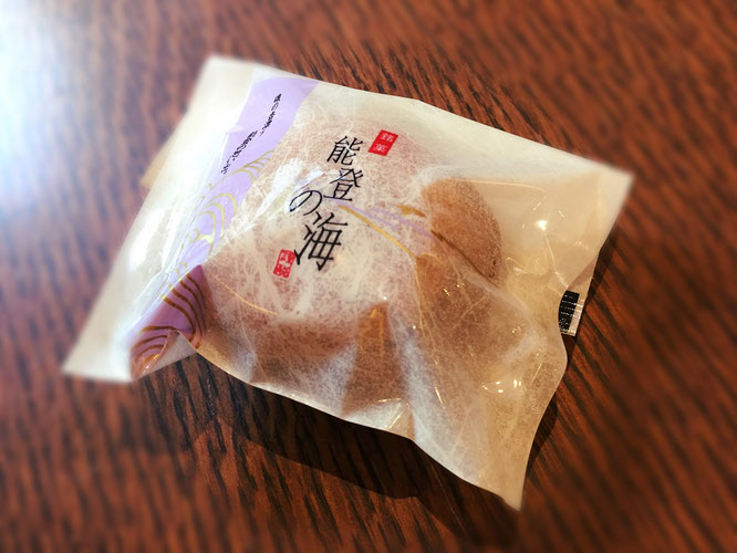 第二十五回菓子博覧会「金賞」受賞