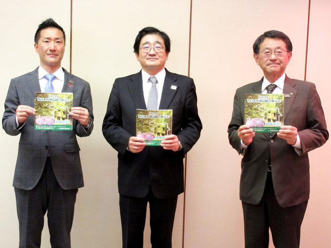右から松浦組合長、川本展示会実行委員長、谷村副実行委員長