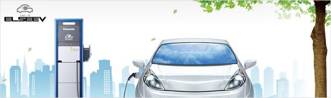 電気自動車 EV PHV PHEV 充電 充電コンセント V2H V2L 業者
