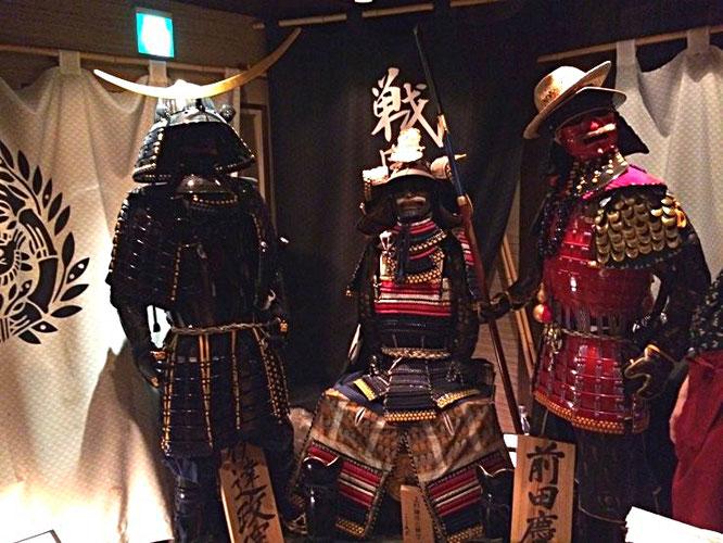 sengoku buyuden in Shinjuku