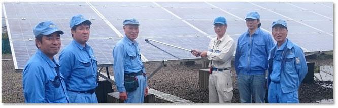 【ソーラーSATの皆さま】