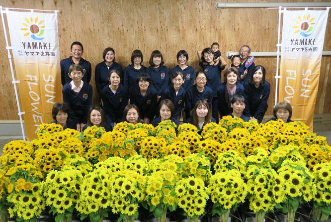 ヤマキ花卉園のスタッフです!