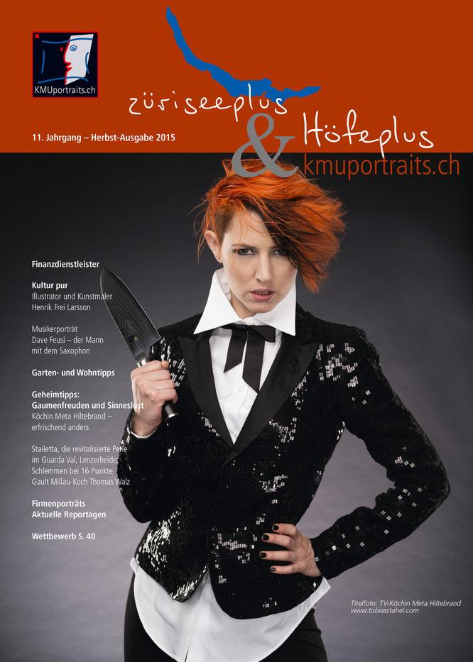 Archiv zueriseepluss webseite das magazin f r design for Innenarchitektur magazin