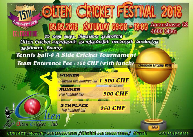 8-a-side tennis ball cricket tournament (5.5.2018)
