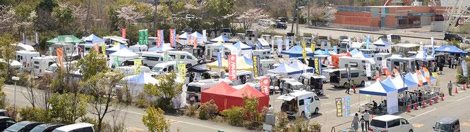 イオン郡山フェスタ店キャンピングカー商談会