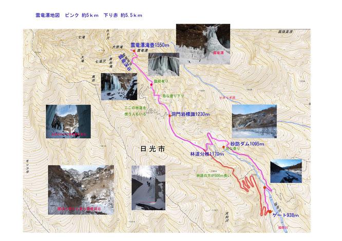 雲竜瀑・渓谷地図