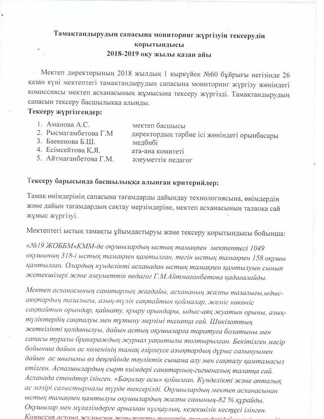 Ойын автоматтары джекпот Минск